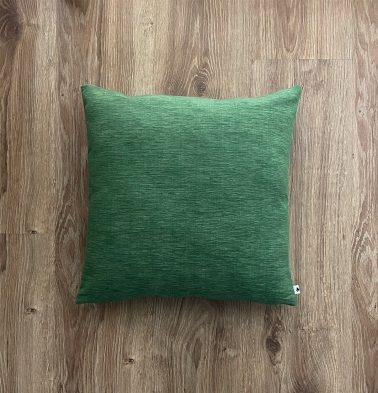 Customizable Cushion Cover, Textura Cotton - Cactus Green